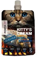 Kitty's Cream Kabeljau